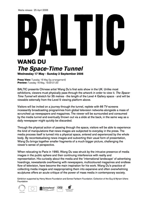 Wang Du: Space-Time Tunnel: Press Release