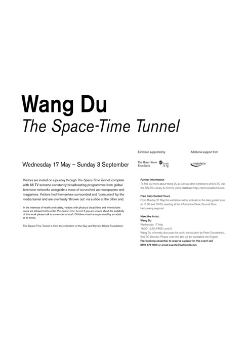 Wang Du: Space-Time Tunnel: Text Panel
