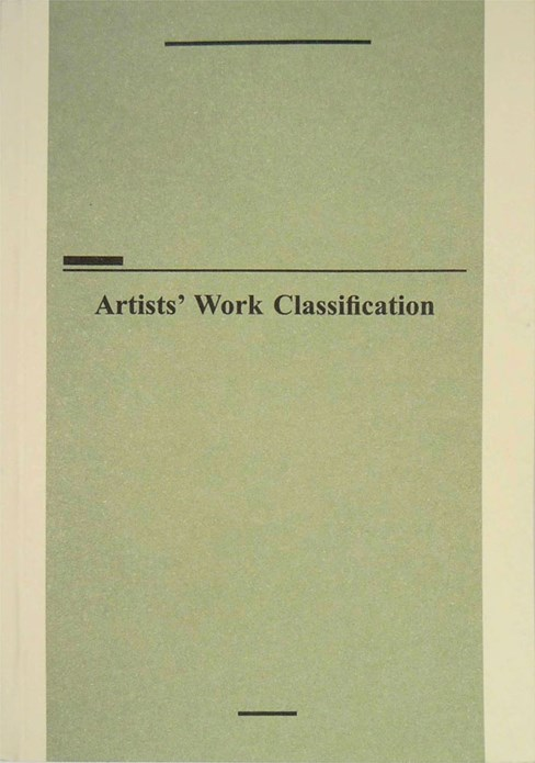 Alison Gerber: Artists' Work Classification