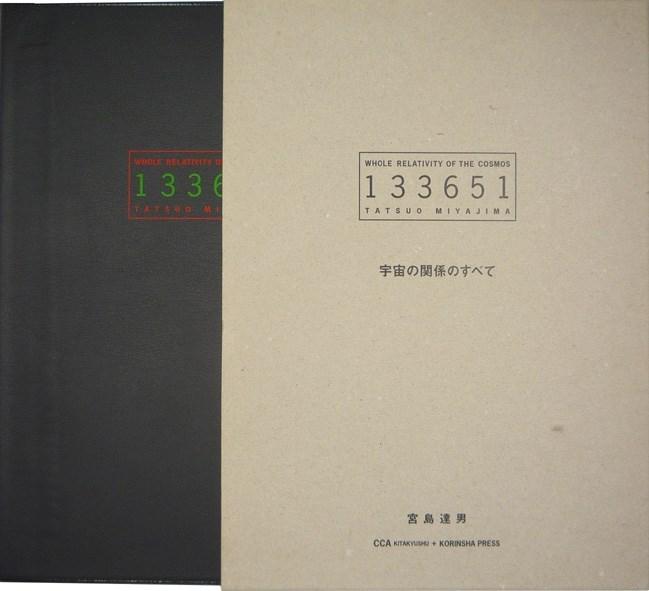 Tatsuo Miyajima: Whole Relativity of the Cosmos 133651