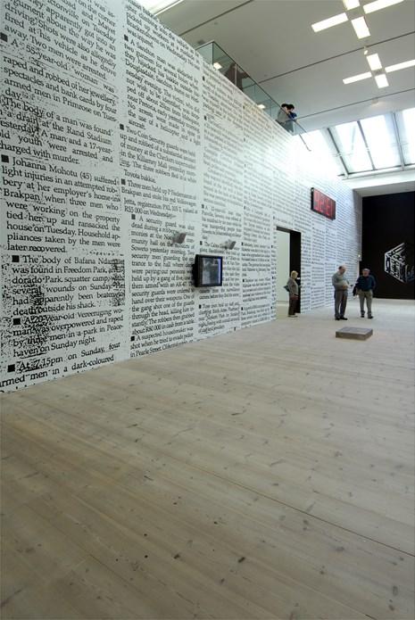 Kendell Geers: Irrespektiv: Exhibition image (03)