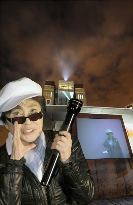 Yoko Ono: Between the Sky and My Head: Exhibition image (09)