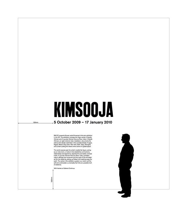 Kimsooja: Text Panel (Vinyl)