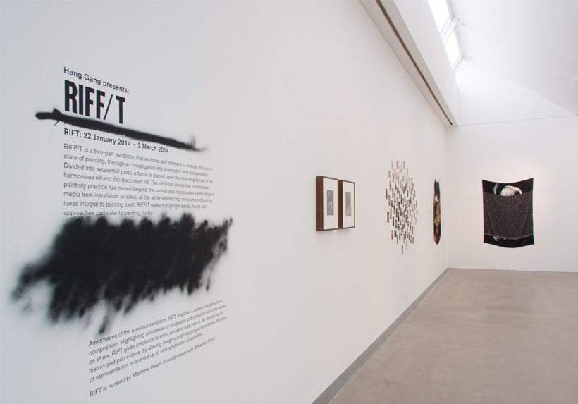 RIFT: Exhibition Image (05)