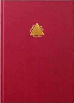 The Holy Triangle by Sally O'Reilly, Andro Semeiko and Zinovy Zinik