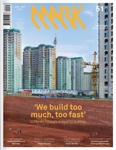 Mark Magazine: No. 51: August/September 2014