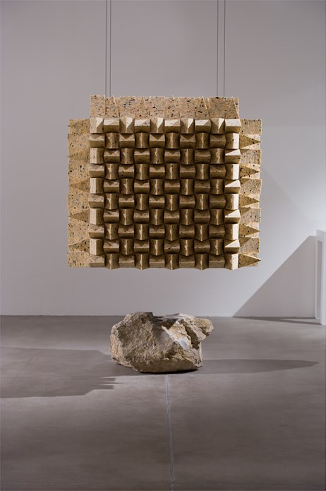 Listening: Haroon Mirza, A Million cm2 of Quiet Space ii