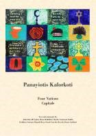 Panayiotis Kalorkoti: Four Nations Capitals
