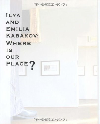 Ilya & Emilia Kabakov: Where is Our Place