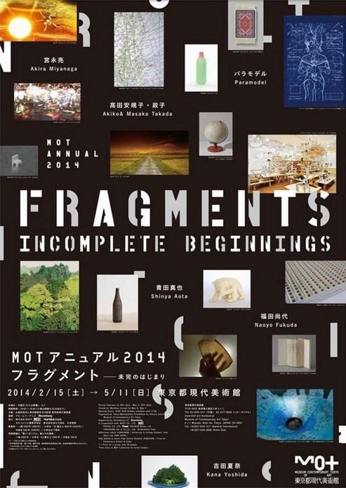 Fragments: Incomplete Beginnings: MOT 2014