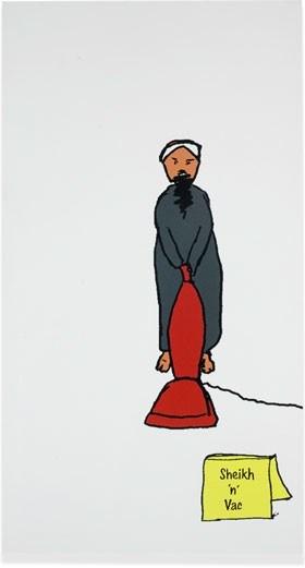 Yara El-Sherbini: Sheikh 'n' Vac