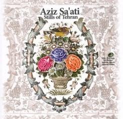 Aziz Sa'ati: Stills Of Tehran