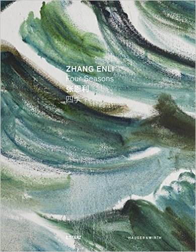 Zhang Enli: Four Seasons