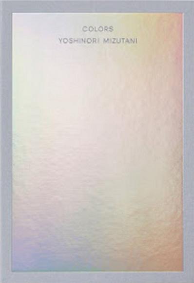 Yoshinori Mizutani: Colors