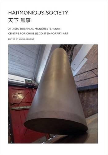 Harmonious Society: At Asia Triennial Manchester 2014