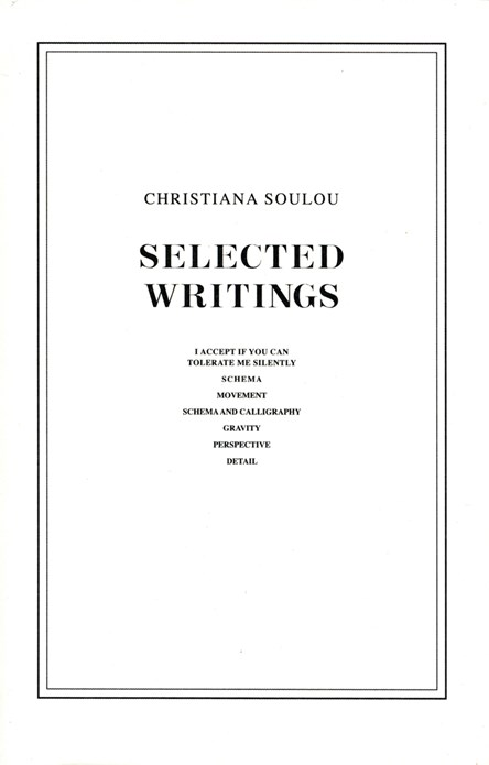 Christiana Soulou: Selected Writings