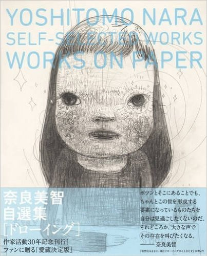 Yoshitomo Nara: Self-selected Works–Works on paper