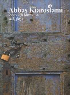 Abbas Kiarostami: Doors and Memories