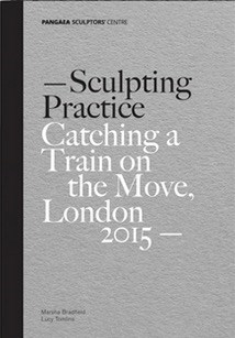 Sculpting Practice: Catching a Train on the Move