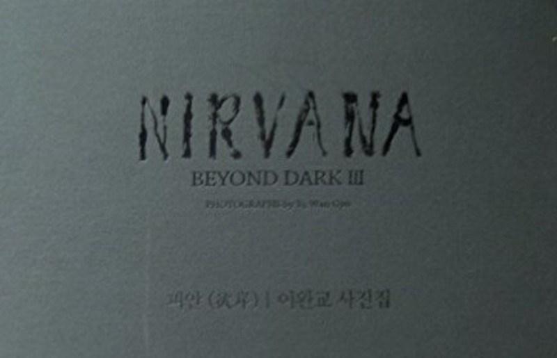 Nirvana Beyond Dark III: Photographs by Yi, Wan-Gyo