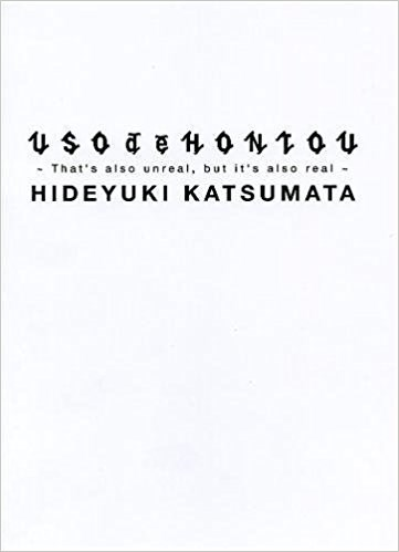 Hideyuki Katsumata: Uso de hontou- that's also unreal, but it's also real