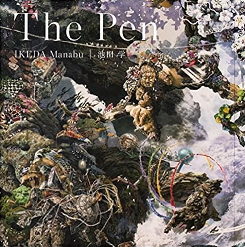 Ikeda Manabu: The Pen