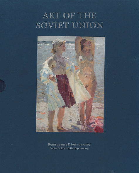 The Art of the Soviet Union (Box Set)