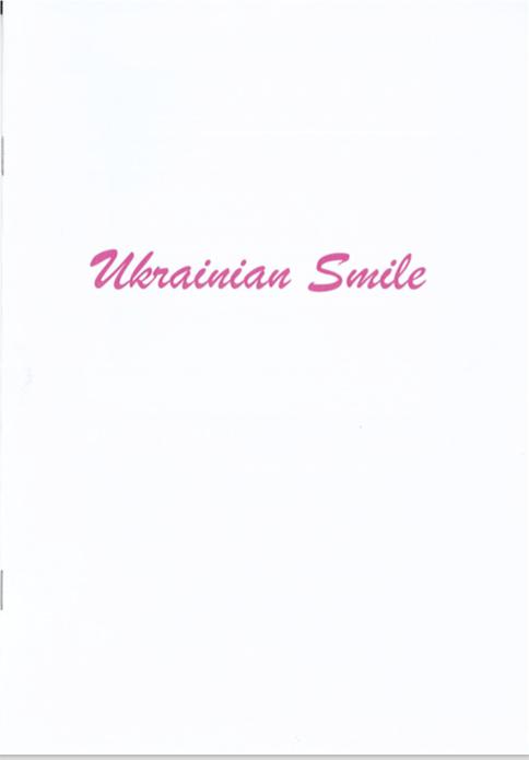26:86 Collective: Ukrainian Smile