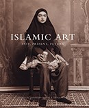 Islamic Art: Past, Present, Future