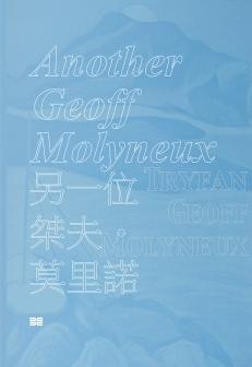 Chou Yu-Cheng: Another Geoff Molyneux