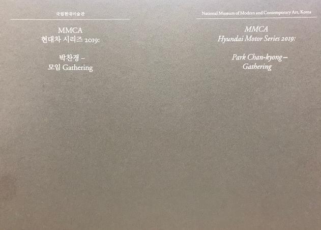 Park Chan-kyong: Gathering