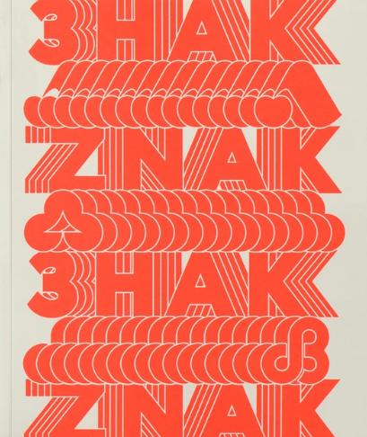 Znak: Ukrainian Trademarks 1960 - 1980