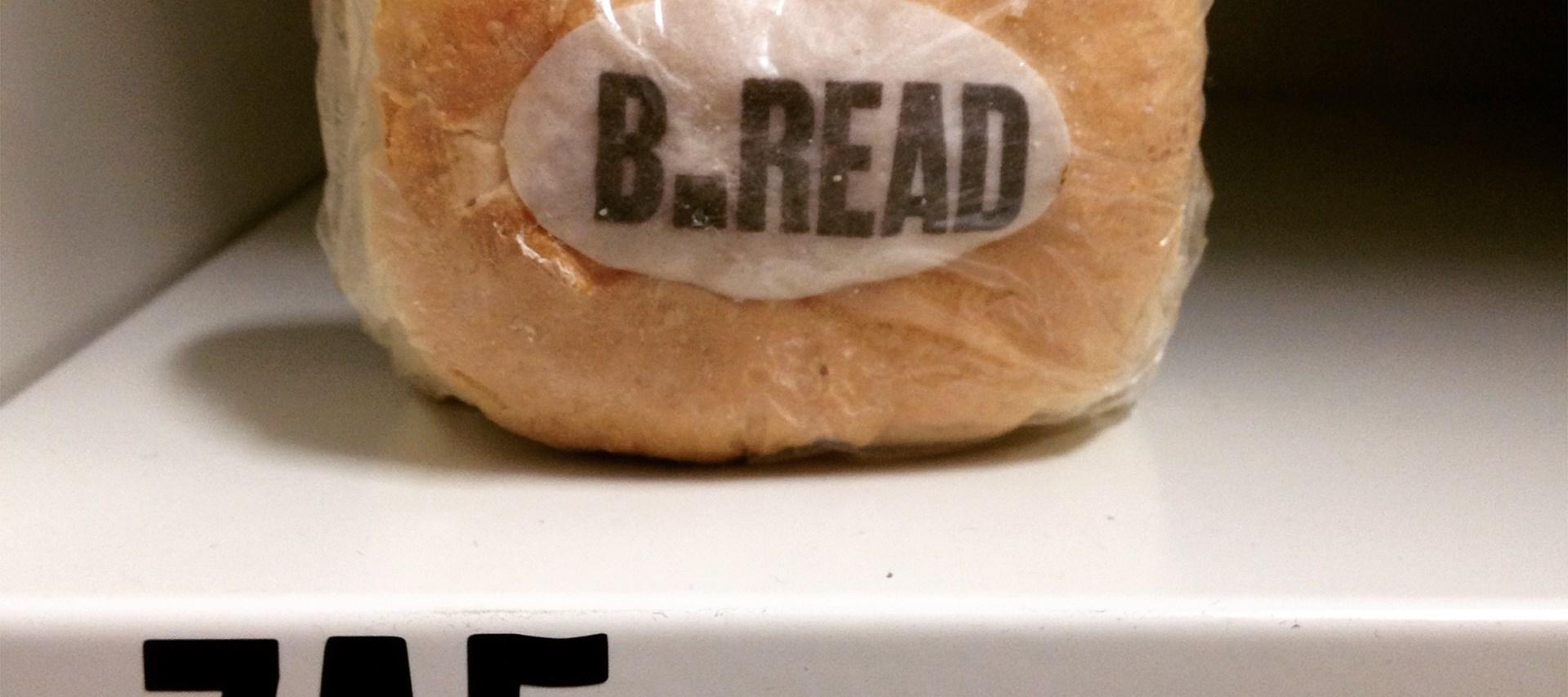 B.Read Bun in Archive