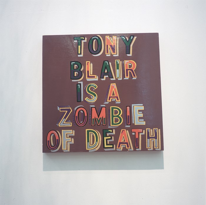Bob and Roberta Smith: Help Build the Ruins of Democracy (12)